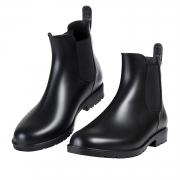 Hot New Women's Winter Boot Deals $14.99 Asgard Women's Short Rain Boots Waterproof Slip On Ankle Chelsea Booties