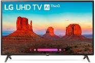 Hot New Big Screen TV Deals $269.90 LG Electronics 43UK6300PUE 43-Inch 4K Ultra HD Smart LED TV (2018 Model)