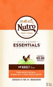 Hot New Pet Products $49.92 Nutro Wholesome Essentials Adult Dry Dog Food – Chicken, Brown Rice & Sweet Potato